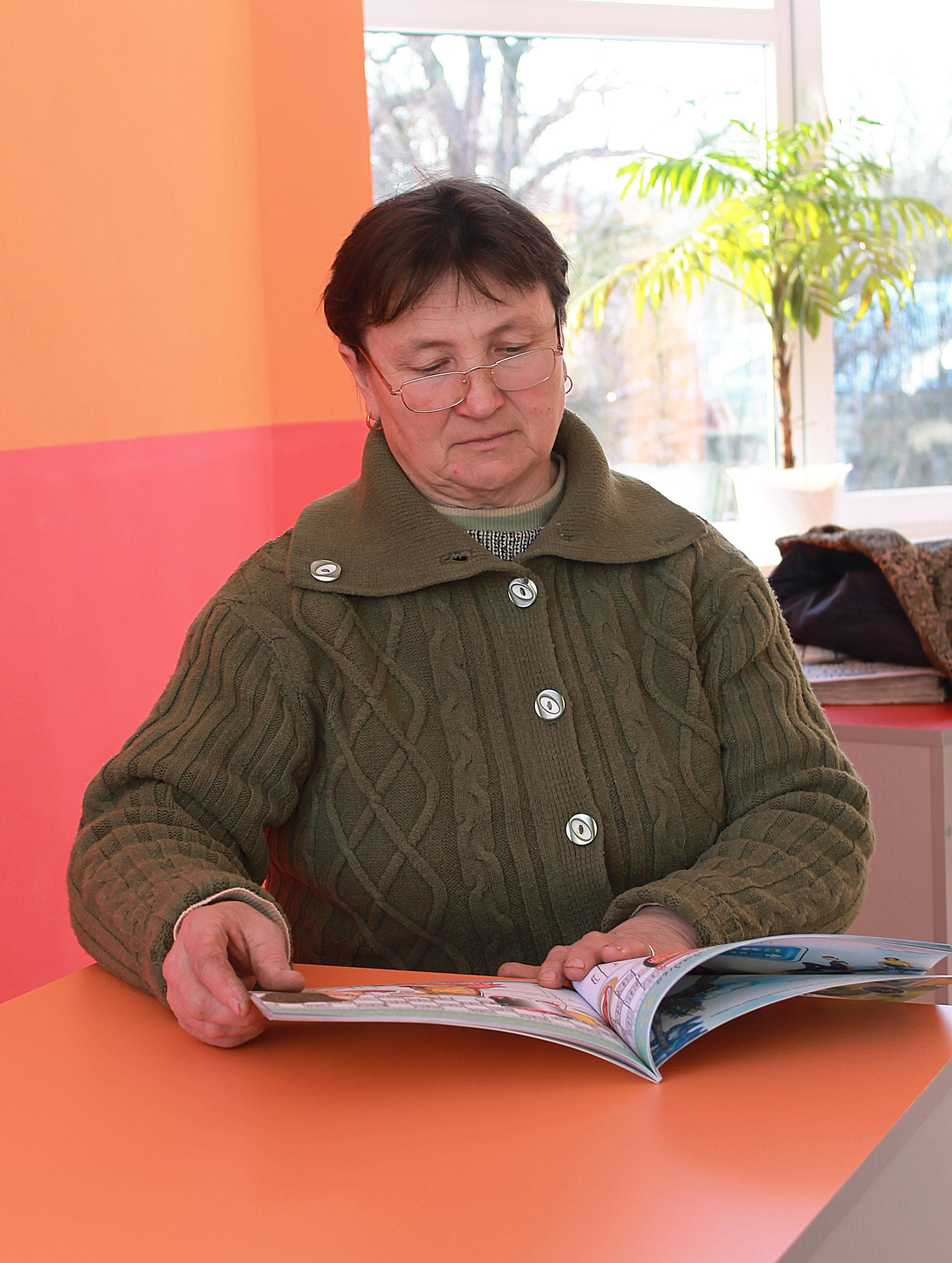 Дмитрук Оксана Іванівна - Бібліотекар